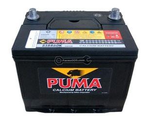 7024AH باتری جک جی 5