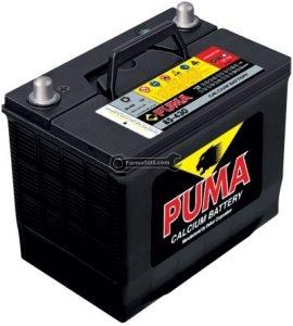 70AH 270x300 باتری نیسان ایکس تریل