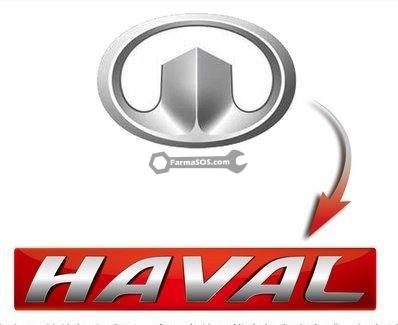 هاوال باتری هاوال