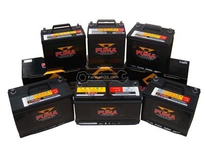 1332563266 باتری لکسوس