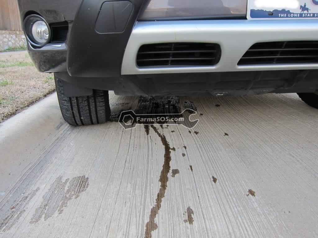 1118 چه چیزی از زیر خودروی شما میچکد؟