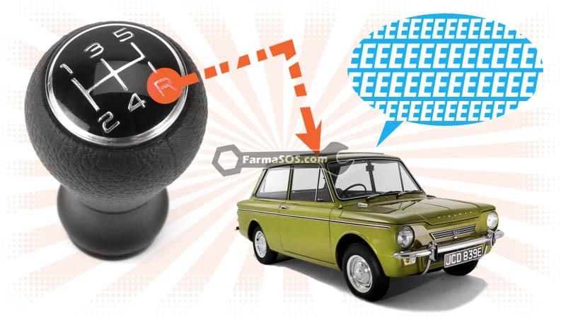 2262 علت صدای خاص خودرو در دندهعقب چیست؟!